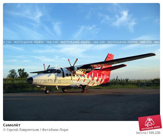 Самолёт, фото № 169230, снято 5 июля 2003 г. (c) Сергей Лаврентьев / Фотобанк Лори