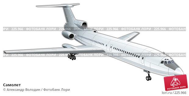 Купить «Самолет», иллюстрация № 225966 (c) Александр Володин / Фотобанк Лори
