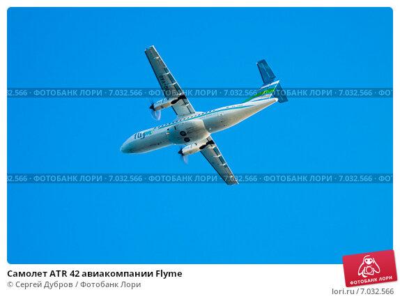 Купить «Самолет ATR 42 авиакомпании Flyme», фото № 7032566, снято 8 февраля 2013 г. (c) Сергей Дубров / Фотобанк Лори
