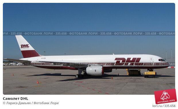 Купить «Самолет DHL», фото № 335658, снято 19 июня 2008 г. (c) Лариса Дамьян / Фотобанк Лори