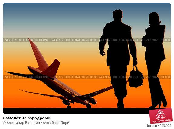 Купить «Самолет на аэродроме», иллюстрация № 243902 (c) Александр Володин / Фотобанк Лори