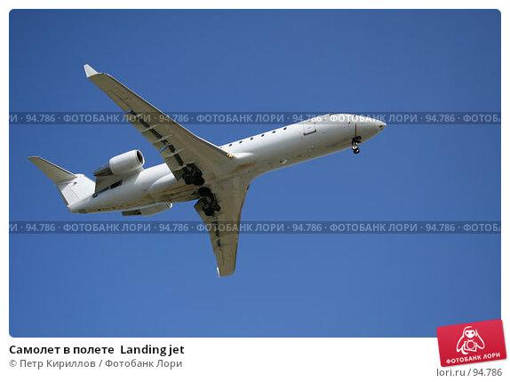 Самолет в полете  Landing jet, фото № 94786, снято 20 мая 2007 г. (c) Петр Кириллов / Фотобанк Лори