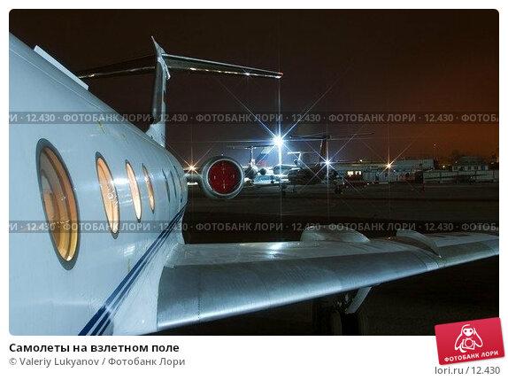 Купить «Самолеты на взлетном поле», фото № 12430, снято 12 ноября 2005 г. (c) Valeriy Lukyanov / Фотобанк Лори