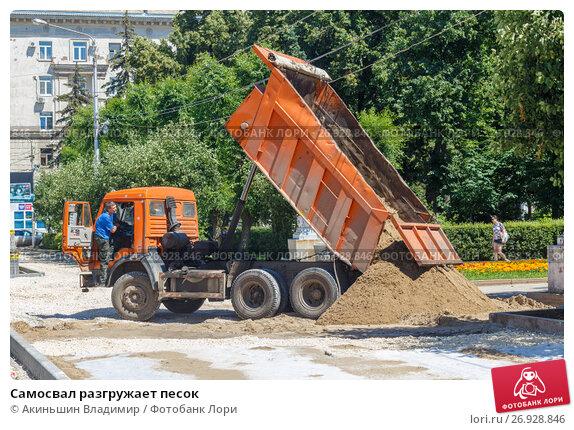 Самосвал разгружает песок, фото № 26928846, снято 7 июля 2017 г. (c) Акиньшин Владимир / Фотобанк Лори