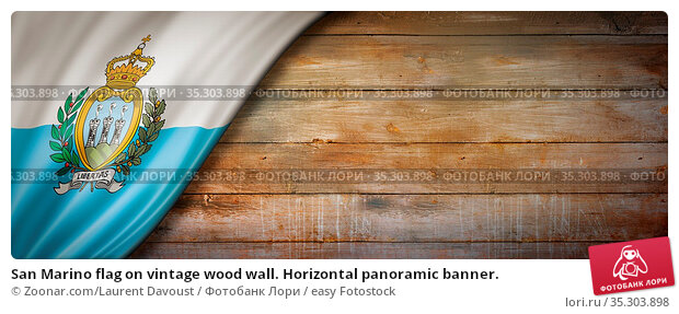San Marino flag on vintage wood wall. Horizontal panoramic banner. Стоковое фото, фотограф Zoonar.com/Laurent Davoust / easy Fotostock / Фотобанк Лори