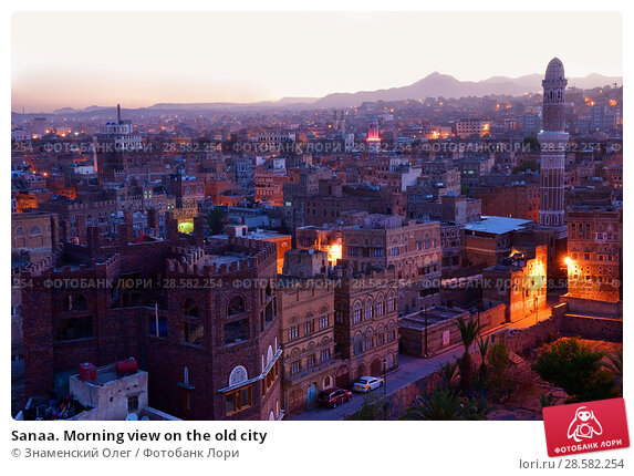 Купить «Sanaa. Morning view on the old city», фото № 28582254, снято 13 марта 2010 г. (c) Знаменский Олег / Фотобанк Лори