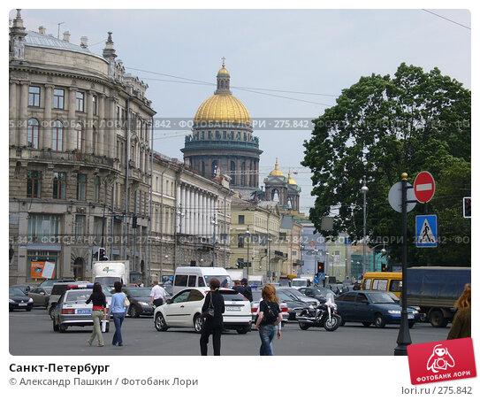 Санкт-Петербург, фото № 275842, снято 6 июля 2007 г. (c) Александр Пашкин / Фотобанк Лори
