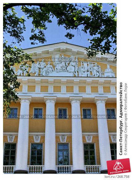 Санкт-Петербург. Адмиралтейство, фото № 268758, снято 28 июня 2005 г. (c) Александр Секретарев / Фотобанк Лори