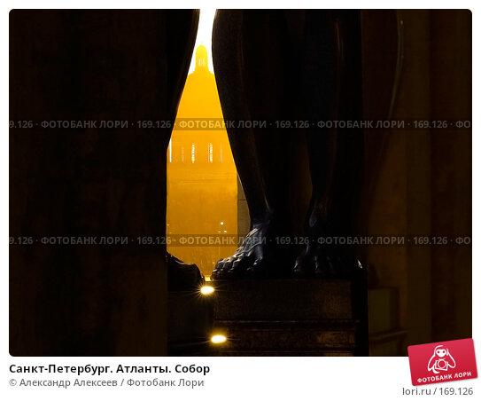 Санкт-Петербург. Атланты. Собор, эксклюзивное фото № 169126, снято 5 ноября 2007 г. (c) Александр Алексеев / Фотобанк Лори