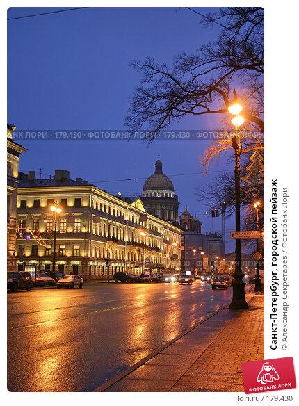 Санкт-Петербург, городской пейзаж, фото № 179430, снято 16 января 2008 г. (c) Александр Секретарев / Фотобанк Лори