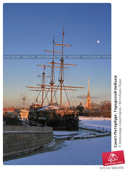 Купить «Санкт-Петербург. Городской пейзаж», фото № 666970, снято 8 января 2009 г. (c) Александр Секретарев / Фотобанк Лори