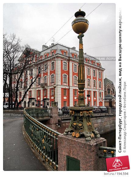 Санкт-Петербург, городской пейзаж, вид на Высшую школу народных искусств, фото № 194594, снято 31 января 2008 г. (c) Александр Секретарев / Фотобанк Лори