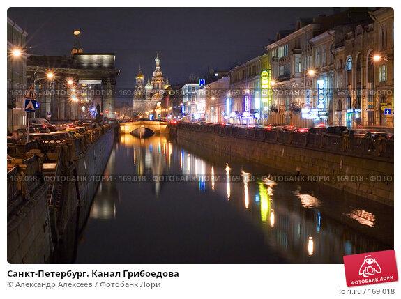 Санкт-Петербург. Канал Грибоедова, эксклюзивное фото № 169018, снято 21 ноября 2006 г. (c) Александр Алексеев / Фотобанк Лори