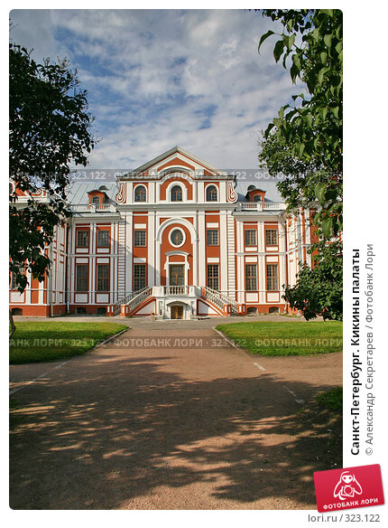 Санкт-Петербург. Кикины палаты, фото № 323122, снято 6 августа 2005 г. (c) Александр Секретарев / Фотобанк Лори