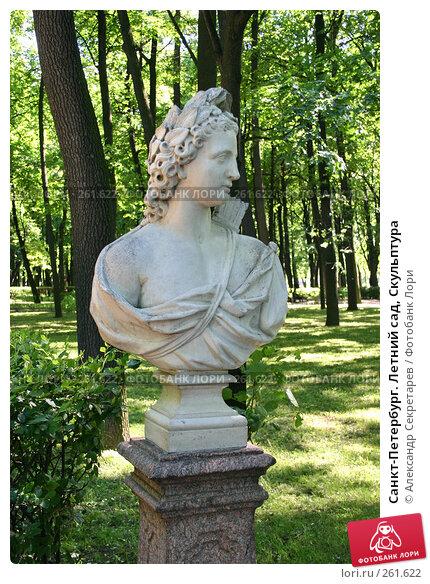 Санкт-Петербург. Летний сад, Скульптура, фото № 261622, снято 27 июня 2005 г. (c) Александр Секретарев / Фотобанк Лори