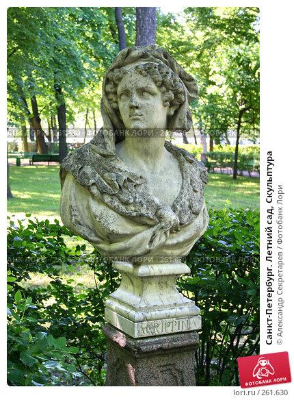 Санкт-Петербург. Летний сад, Скульптура, фото № 261630, снято 27 июня 2005 г. (c) Александр Секретарев / Фотобанк Лори