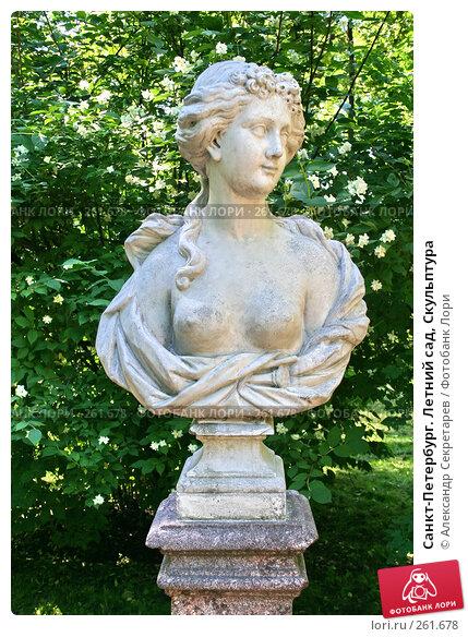 Купить «Санкт-Петербург. Летний сад, Скульптура», фото № 261678, снято 27 июня 2005 г. (c) Александр Секретарев / Фотобанк Лори
