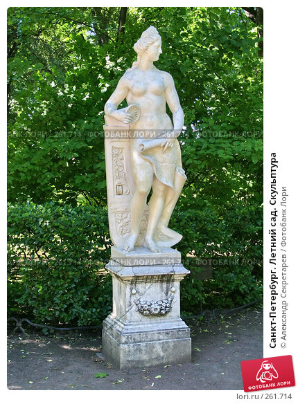Купить «Санкт-Петербург. Летний сад. Скульптура», фото № 261714, снято 27 июня 2005 г. (c) Александр Секретарев / Фотобанк Лори