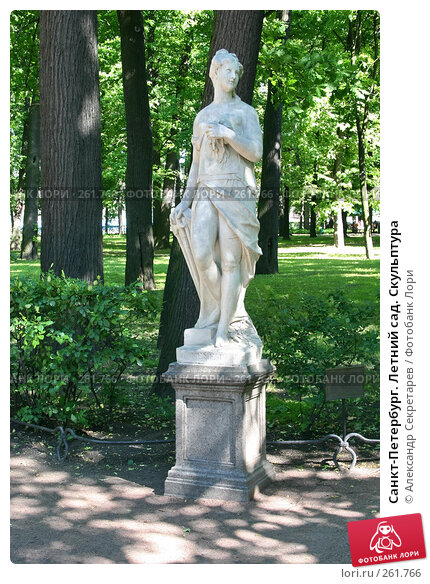 Санкт-Петербург. Летний сад. Скульптура, фото № 261766, снято 27 июня 2005 г. (c) Александр Секретарев / Фотобанк Лори