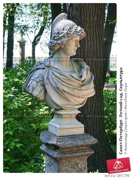 Санкт-Петербург. Летний сад. Скульптура, фото № 261770, снято 27 июня 2005 г. (c) Александр Секретарев / Фотобанк Лори