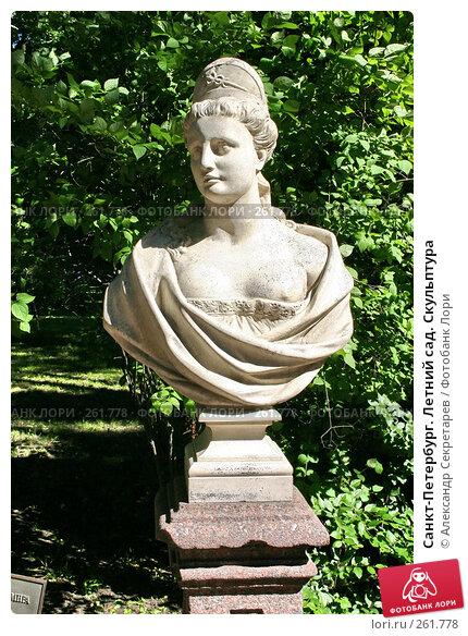 Санкт-Петербург. Летний сад. Скульптура, фото № 261778, снято 27 июня 2005 г. (c) Александр Секретарев / Фотобанк Лори