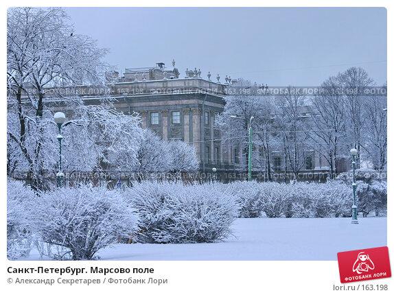 Санкт-Петербург. Марсово поле, фото № 163198, снято 16 ноября 2007 г. (c) Александр Секретарев / Фотобанк Лори
