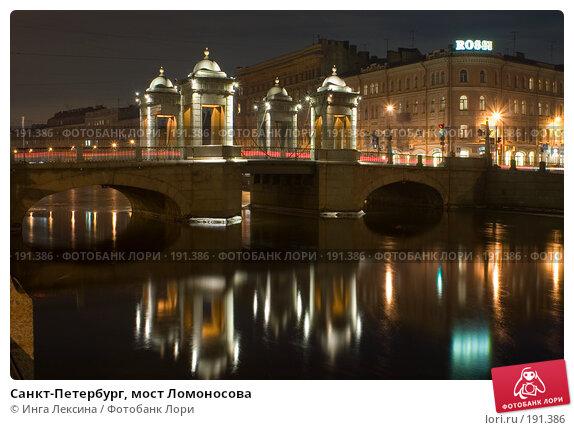 Санкт-Петербург, мост Ломоносова, фото № 191386, снято 11 декабря 2005 г. (c) Инга Лексина / Фотобанк Лори