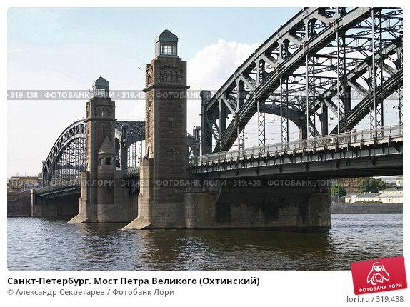 Купить «Санкт-Петербург. Мост Петра Великого (Охтинский)», фото № 319438, снято 6 августа 2005 г. (c) Александр Секретарев / Фотобанк Лори