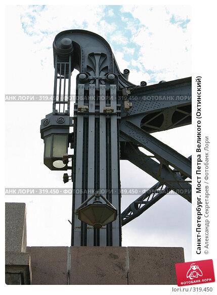 Санкт-Петербург. Мост Петра Великого (Охтинский), фото № 319450, снято 6 августа 2005 г. (c) Александр Секретарев / Фотобанк Лори