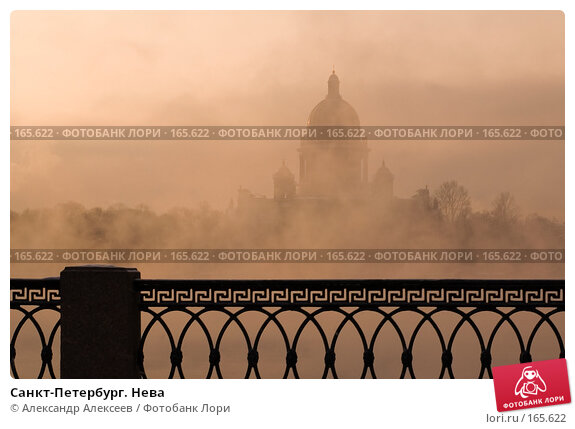 Санкт-Петербург. Нева, эксклюзивное фото № 165622, снято 10 марта 2006 г. (c) Александр Алексеев / Фотобанк Лори