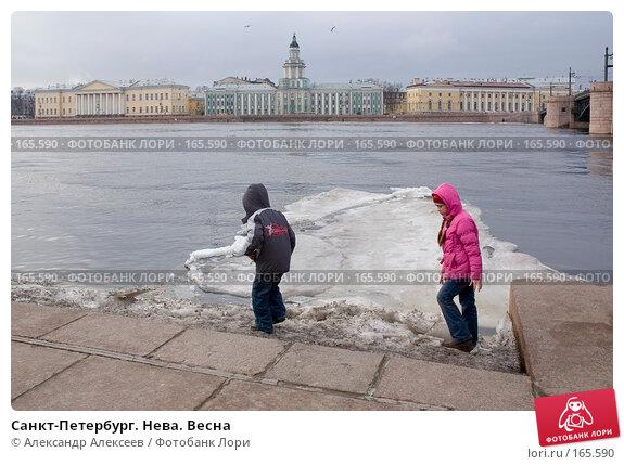 Санкт-Петербург. Нева. Весна, эксклюзивное фото № 165590, снято 14 марта 2007 г. (c) Александр Алексеев / Фотобанк Лори