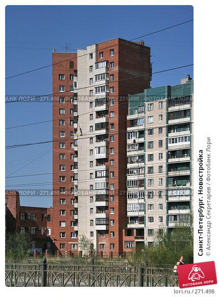 Санкт-Петербург. Новостройка, фото № 271498, снято 3 мая 2008 г. (c) Александр Секретарев / Фотобанк Лори