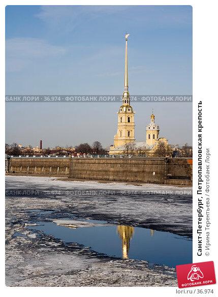 Санкт-Петербург, Петропавловская крепость, эксклюзивное фото № 36974, снято 9 апреля 2006 г. (c) Ирина Терентьева / Фотобанк Лори
