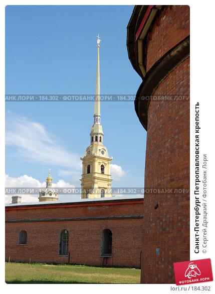 Санкт-Петербург Петропавловская крепость, фото № 184302, снято 2 июля 2007 г. (c) Сергей Драцкий / Фотобанк Лори