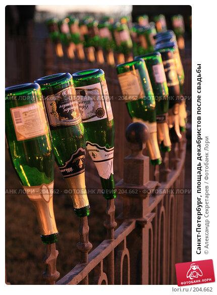 Санкт-Петербург, площадь декабристов после свадьбы, фото № 204662, снято 22 декабря 2007 г. (c) Александр Секретарев / Фотобанк Лори