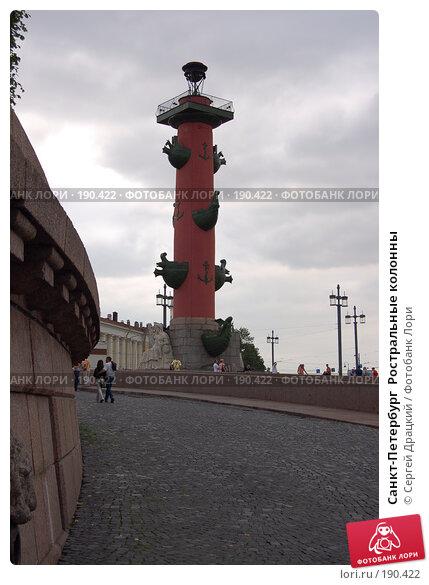 Санкт-Петербург  Ростральные колонны, фото № 190422, снято 11 июля 2007 г. (c) Сергей Драцкий / Фотобанк Лори
