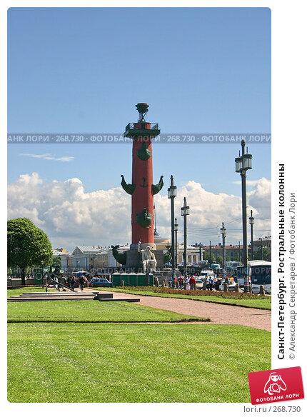Санкт-Петербург. Ростральные колонны, фото № 268730, снято 28 июня 2005 г. (c) Александр Секретарев / Фотобанк Лори