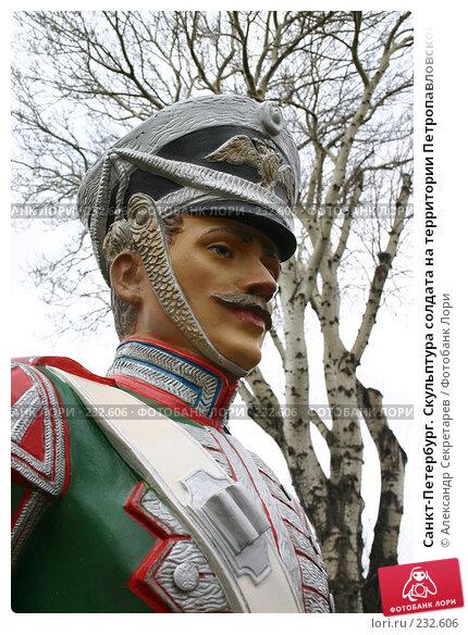 Санкт-Петербург. Скульптура солдата на территории Петропавловской крепости, фото № 232606, снято 10 мая 2005 г. (c) Александр Секретарев / Фотобанк Лори