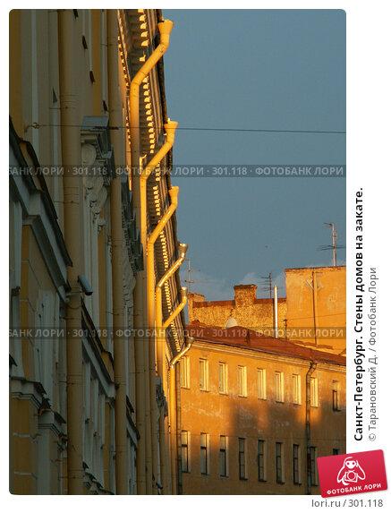 Санкт-Петербург. Стены домов на закате., фото № 301118, снято 27 мая 2005 г. (c) Тарановский Д. / Фотобанк Лори