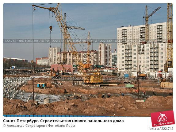 Санкт-Петербург. Строительство нового панельного дома, фото № 222742, снято 10 марта 2008 г. (c) Александр Секретарев / Фотобанк Лори