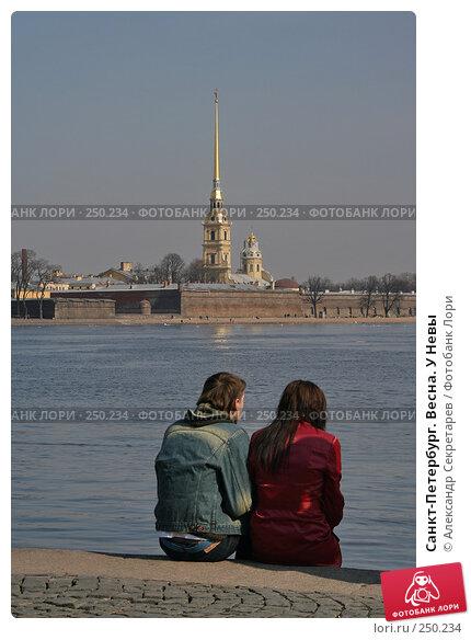 Санкт-Петербург. Весна. У Невы, фото № 250234, снято 5 апреля 2008 г. (c) Александр Секретарев / Фотобанк Лори