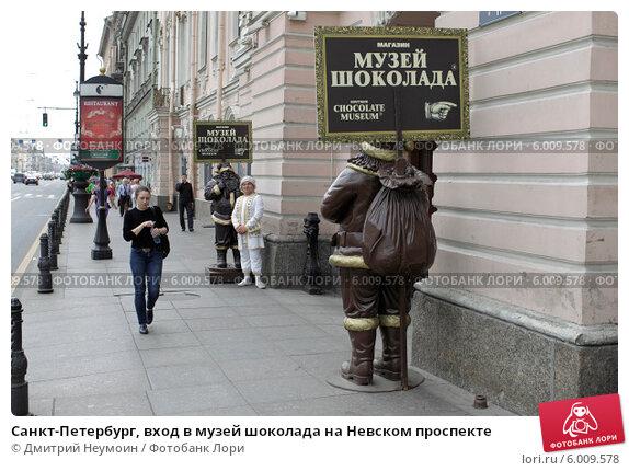 Бесплатные музеи в санкт-петербурге на невском