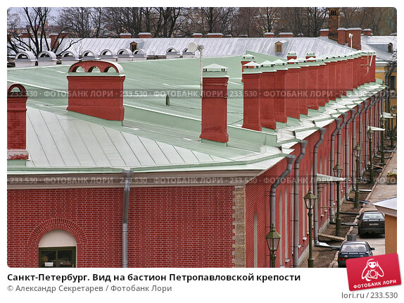 Санкт-Петербург. Вид на бастион Петропавловской крепости, фото № 233530, снято 10 мая 2005 г. (c) Александр Секретарев / Фотобанк Лори
