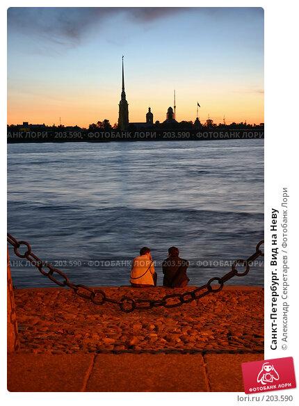 Санкт-Петербург. Вид на Неву, фото № 203590, снято 10 июня 2005 г. (c) Александр Секретарев / Фотобанк Лори