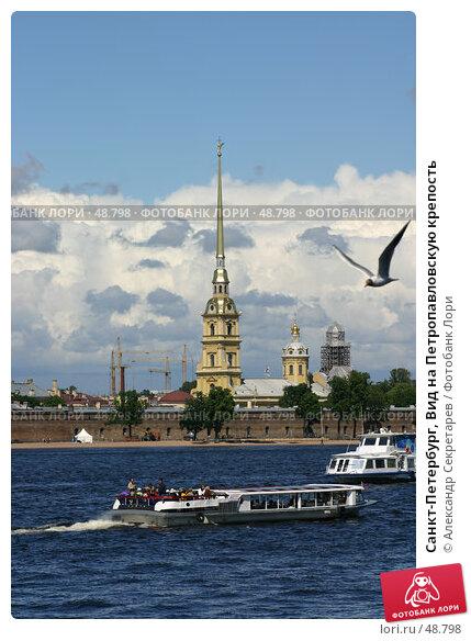 Санкт-Петербург, Вид на Петропавловскую крепость, фото № 48798, снято 28 июня 2005 г. (c) Александр Секретарев / Фотобанк Лори