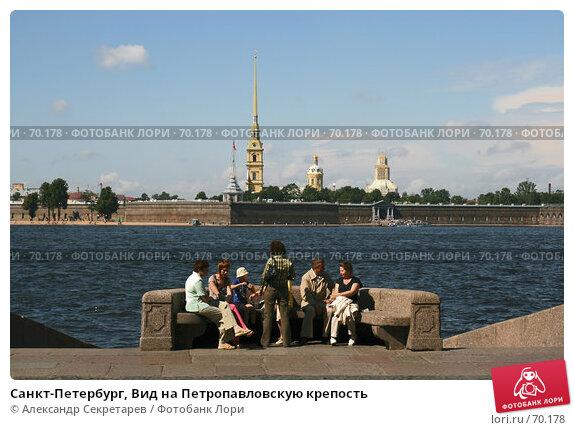 Санкт-Петербург, Вид на Петропавловскую крепость, фото № 70178, снято 27 июля 2007 г. (c) Александр Секретарев / Фотобанк Лори