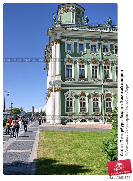 Санкт-Петербург. Вид на Зимний дворец, фото № 268570, снято 28 июня 2005 г. (c) Александр Секретарев / Фотобанк Лори