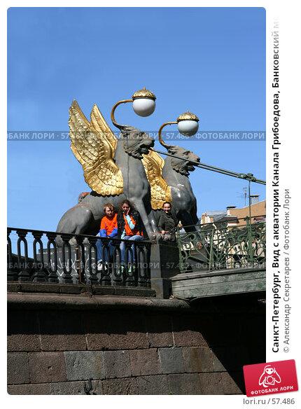 Санкт-Петербург, Вид с акватории Канала Грибоедова, Банковский мост, фото № 57486, снято 2 июня 2007 г. (c) Александр Секретарев / Фотобанк Лори