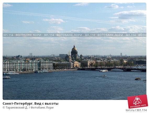 Санкт-Петербург. Вид с высоты, фото № 301114, снято 18 мая 2007 г. (c) Тарановский Д. / Фотобанк Лори