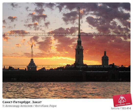 Санкт-Петербург. Закат, эксклюзивное фото № 163414, снято 8 июля 2005 г. (c) Александр Алексеев / Фотобанк Лори